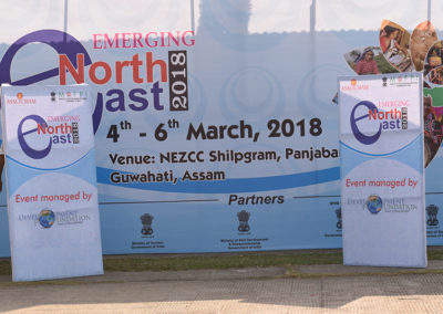 Emerging North-East 2018,  Managed by Development Foundation
